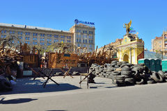 Kiev.Evromaydan today. Royalty Free Stock Image