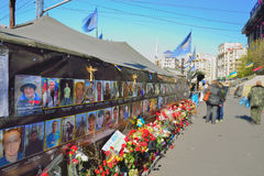 Kiev.Evromaydan today.Photos of the victims. Royalty Free Stock Photography