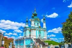 Kiev gammal stad 07 royaltyfri foto