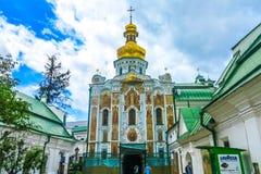 Kiev Great Lavra 02 royalty free stock photos