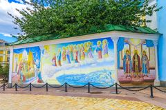 Kiev helgon Michael Monastery 04 arkivbilder