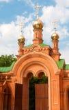 Kiev Holy Protection Holosiivska desert. Ukrainian Orthodox Chur Royalty Free Stock Photo