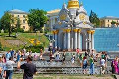 Kiev Independence Square, Ukraine Stock Photos