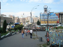 Kiev_2014 Stock Photography