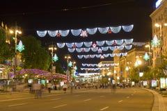 Kiev, Kreschatic street at night Royalty Free Stock Photo