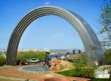 kiev l'ukraine Voûte de l'amitié des nations photo stock