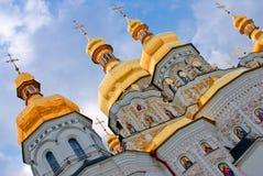 kiev lavra monasteru pechersk Ukraine zdjęcia stock