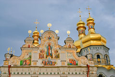kiev lavra monasteru pechersk Ukraine Zdjęcia Royalty Free