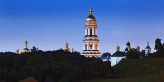 Kiev Lavra Pan Rise stock photography
