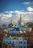 kiev lavra pechersk widok fotografia royalty free