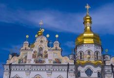 kiev lavrapechersk Arkivbild