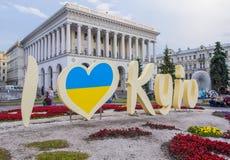 Kiev Maidan Nezalezhnosti Stock Foto