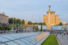 Kiev Maidan Nezalezhnosti. KIEV , UKRAINE - JUNE 05 : The Maidan Nezalezhnosti in Kiev Ukraine on 05 June 2017 it is one of the city`s main squares located on Stock Photo