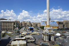Kiev Maidan after the revolution Royalty Free Stock Photography