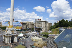 Kiev Maidan after the revolution Royalty Free Stock Photo