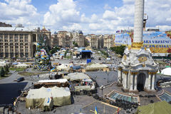 Kiev Maidan after the revolution Royalty Free Stock Photos