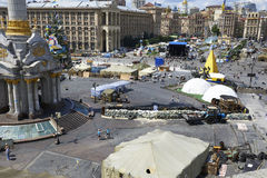 Kiev Maidan after the revolution Stock Image