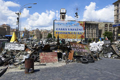 Kiev Maidan after the revolution Stock Photo
