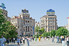 Kiev, main square of city Stock Photo