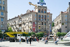 Kiev, main square of city Stock Image