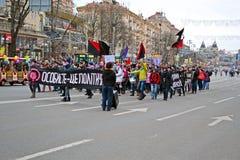Woman femenist demonstration in Kiev, Ukraine, Royalty Free Stock Image