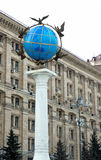 Kiev Maydan 4 Stock Photo