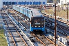 Kiev Metro Stock Photography
