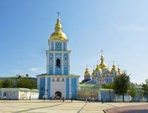 Kiev, Mihaylovskiy monastery Stock Photography