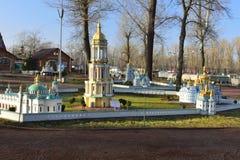 Kiev in miniatura. Kiev-Pechersk Lavra. Fotografia Stock