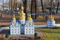 Kiev in miniatura. Kiev-Pechersk Lavra. Immagine Stock Libera da Diritti