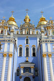 Kiev monastery stock photography