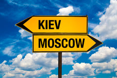 Kiev or Moscow Royalty Free Stock Images