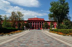 Kiev National Taras Shevchenko University Royalty Free Stock Photos