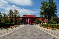 Kiev National Taras Shevchenko University Royalty Free Stock Photos