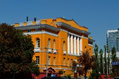 Kiev National Taras Shevchenko University Royalty Free Stock Images