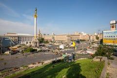 KIEV, 24 OEKRAÏNE-JULI: Maidan Nezaleznosti 24, 2014 in Kiev, U Royalty-vrije Stock Afbeeldingen