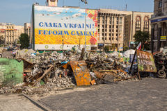 KIEV, 24 OEKRAÏNE-JULI: Maidan Nezaleznosti 24, 2014 in Kiev, U Royalty-vrije Stock Foto's