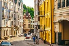 Kiev. Old town, Vozdvizhenska and Honcharna street in Kiev, Ukraine Royalty Free Stock Photography