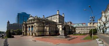Kiev Opera house Stock Image