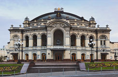 Kiev Opera house Facade Royalty Free Stock Image