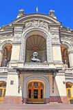 Kiev Opera House in Ukraine Royalty Free Stock Photo