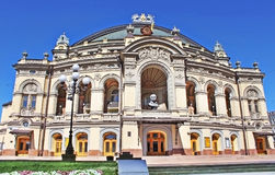 Kiev Opera House in Ukraine Stock Image