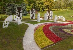 KIEV, parc de paysage d'exposition d'Ukraine-fleur à Kiev Le compositio Images libres de droits
