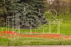 KIEV, parc de paysage d'exposition d'Ukraine-fleur à Kiev images stock