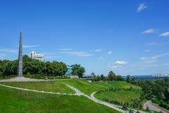 Kiev parkerar av evig härlighet arkivfoton