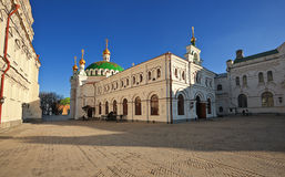 Kiev-Pechersk historical and cultural preserve. Kiev. Ukraine. Royalty Free Stock Image