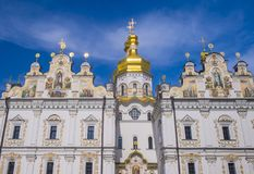 Kiev Pechersk Lavra Immagine Stock Libera da Diritti