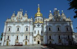 Kiev-Pechersk Lavra Stock Photo
