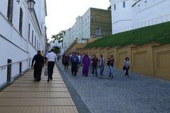 Kiev-Pechersk Lavra Stock Photos