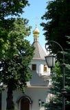 Kiev-Pechersk Lavra Imagem de Stock Royalty Free